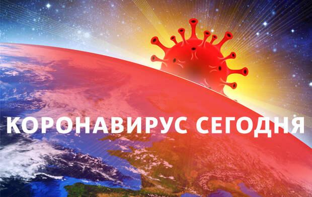 Коронавирус в России: данные на 11 июля
