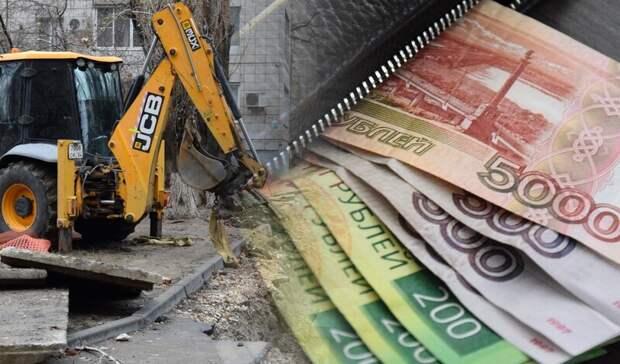 Волгоградский концессионер объявил дефолт. С него требуют 4,4 млрд рублей долгов