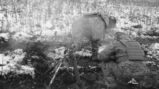 ВСУ убили четверых и ранили пятерых бойцов ДНР