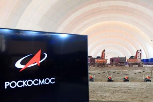 В Роскосмосе прокомментировали выявленные СК нарушения на Восточном