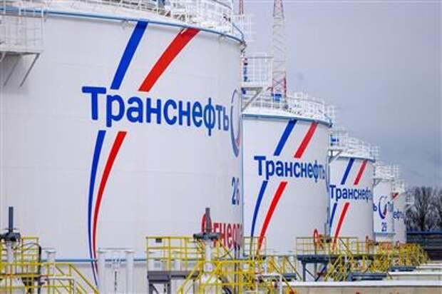 """Ожидается рост дивидендов """"Транснефти"""" до 11087 рублей по итогам 2021 года"""