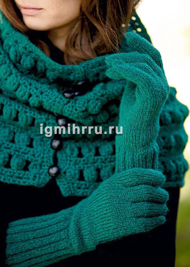 Пуловер с сочетанием кос и шерстяные перчатки спицами
