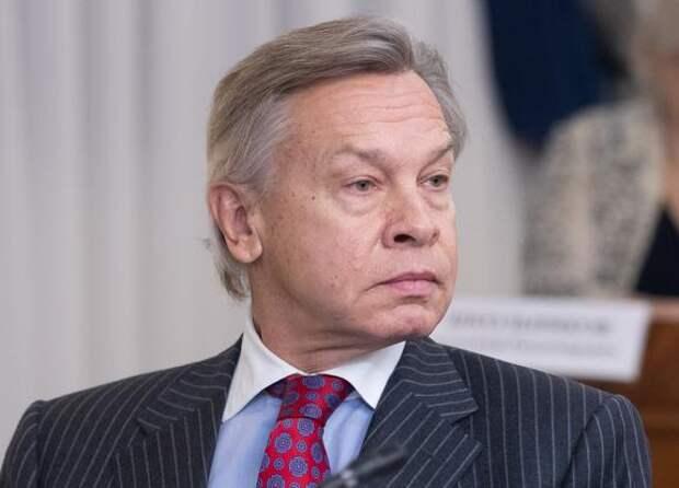 Пушков прокомментировал желание США наладить отношения с РФ