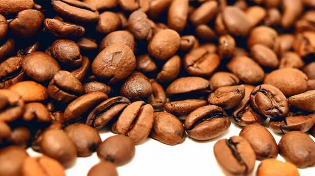 Кофе вырос в цене до максимума четырехлетней давности