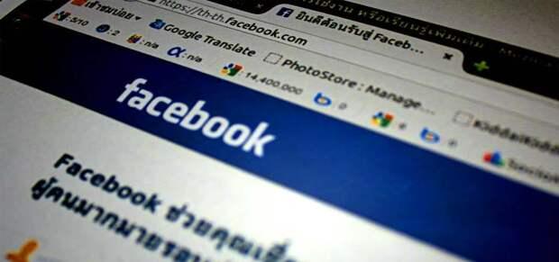 Facebook сохранил блокировку аккаунта Трампа