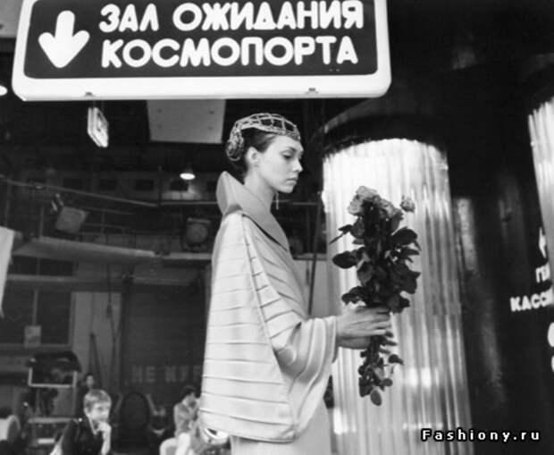 Елена Метелкина-актриса