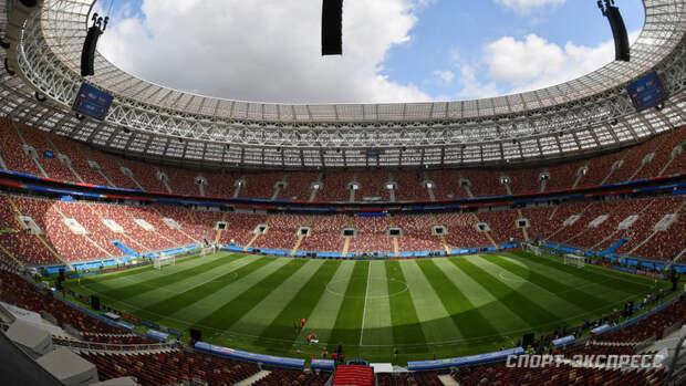 Руководство РЖД попросило мэрию Москвы передать «Лужники» вдолгосрочную аренду «Локомотиву»