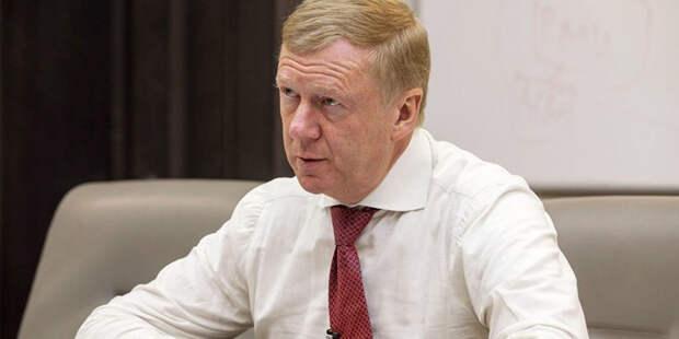 Песков рассказал о разговоре Путина и Чубайса