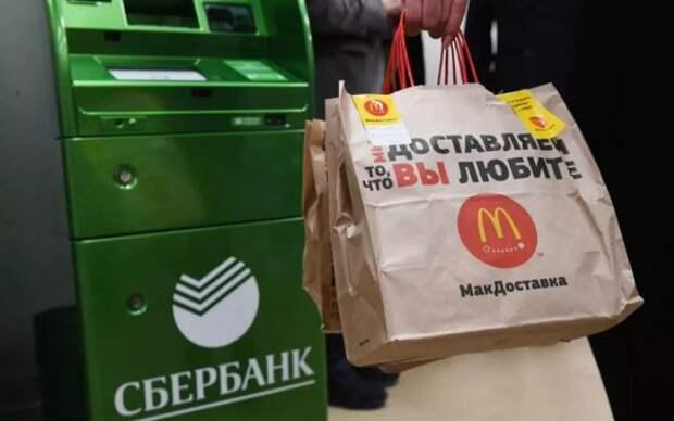 """Во Владивостоке открылось первое в России совместное отделение """"Сбера"""" и McDonald's"""