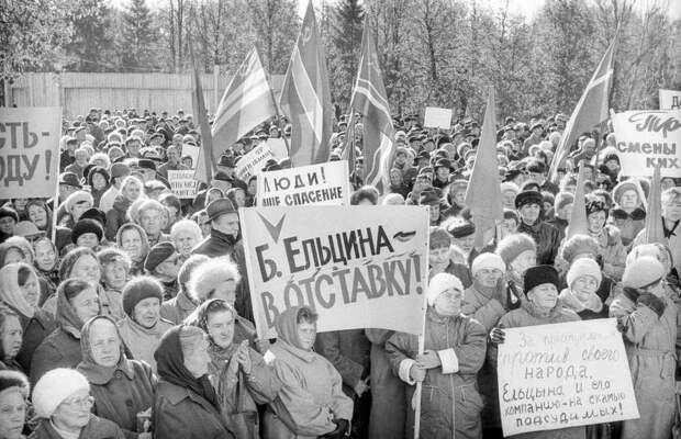 Экономические реформы в России (1990-е годы) — Википедия