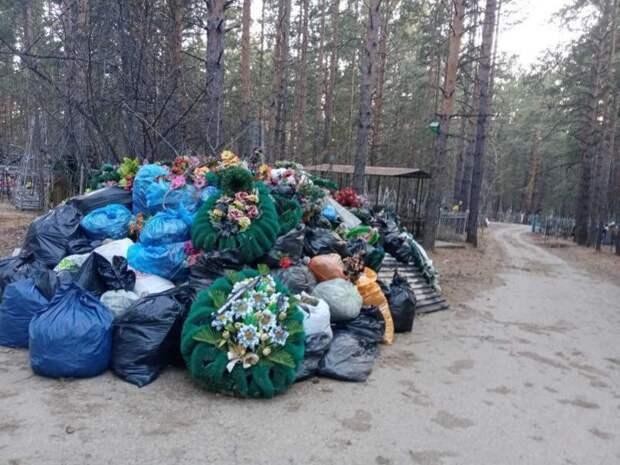 Жители жалуются на свалки мусора на центральном кладбище Читы