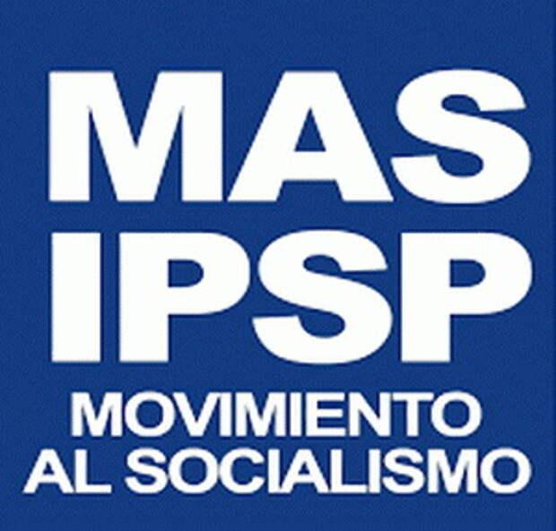 Всеобщие выборы в Боливии: партия Моралеса триумфально вернулась во власть
