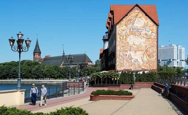 Виды на Калининград: Германия, Литва и Польша выбирают «лакомые куски»