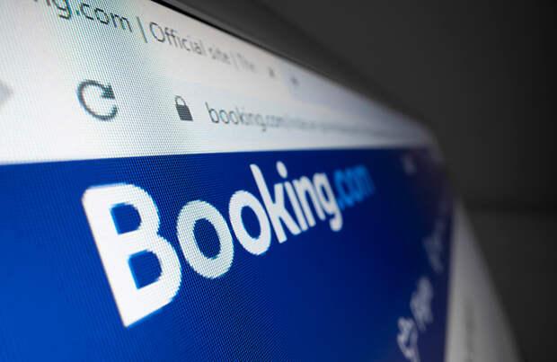 Мошенники начали использовать Booking для обмана путешественников