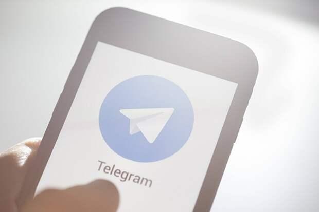 От Telegram потребовали прекратить незаконное распространение данных россиян