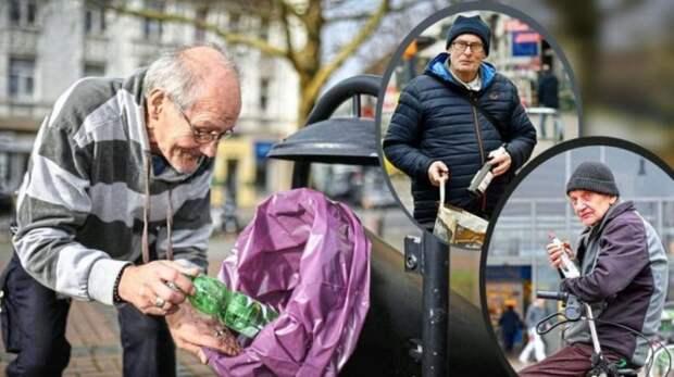 В Германии прилично одетые пожилые немцы, роющиеся в помойке, считаются нормой