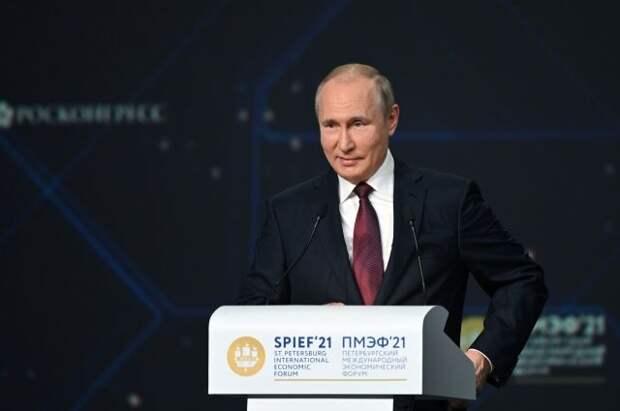 Путин принимает участие в ПМЭФ
