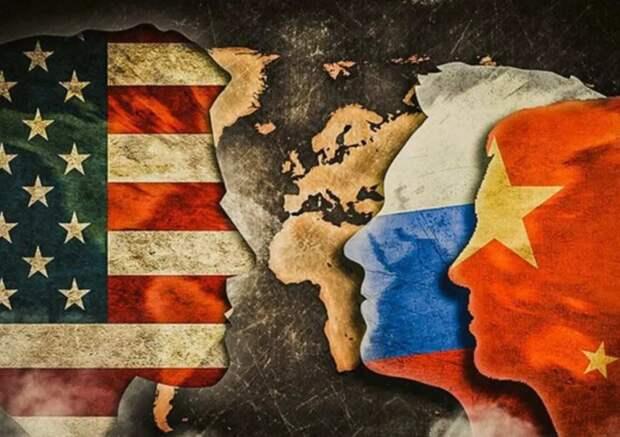 Катастрофическая ошибка: США настраивают Запад ополчиться против России и Китая