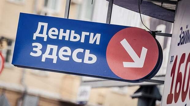 Депутат Госдумы Вера Ганзя заявила о нехватке у россиян денег на еду