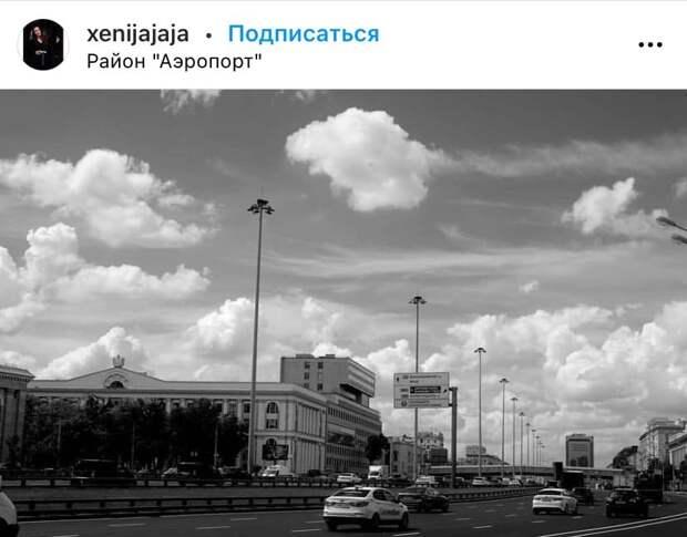 Фото дня: Ленинградка в черно-белых тонах