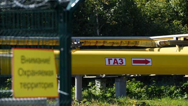 """""""Газпром"""" назвал условия проведения бесплатной газификации"""