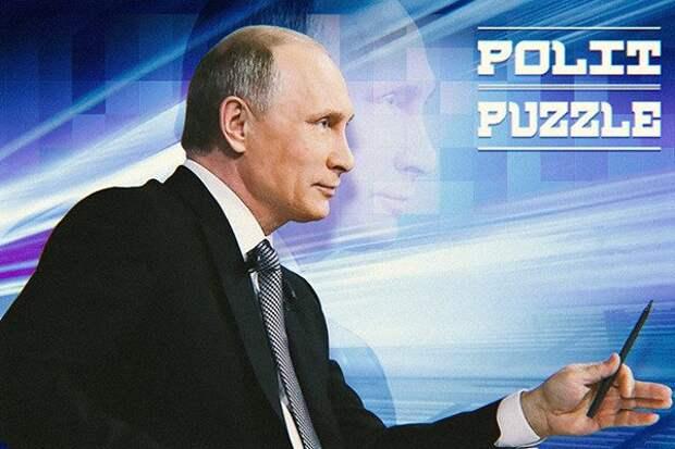 Путин готовится выложить козырь, припасенный более 20 лет назад