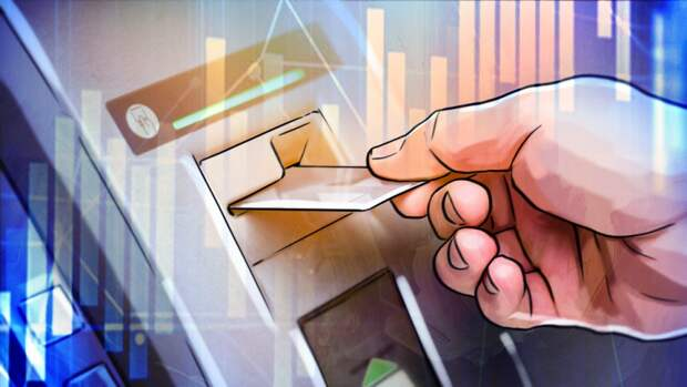 Названы распространенные способы мошенничества с использованием банкоматов