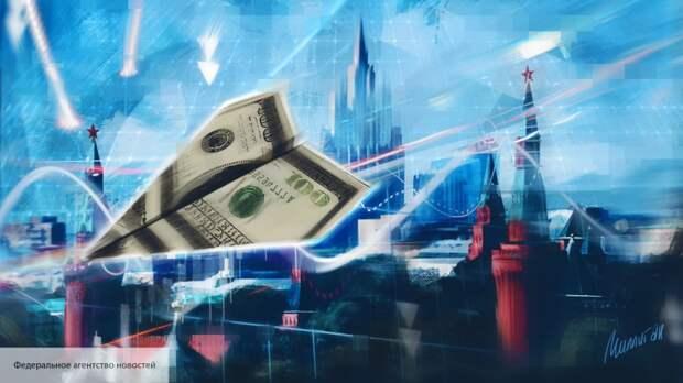 Sohu: Россия готовит новый удар по доллару США