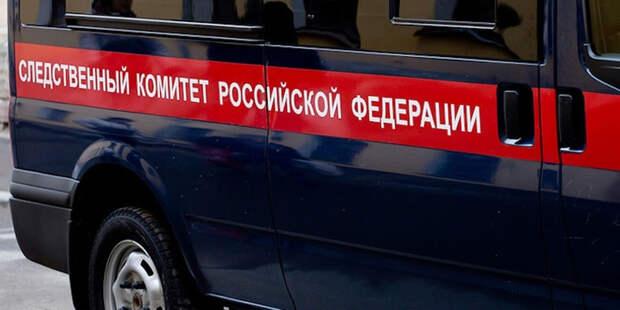 Стрельба в московской квартире