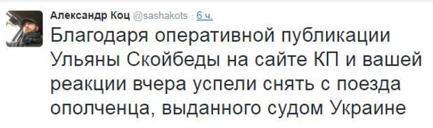Российский судья попытался сдать ополченца СБУ Украины