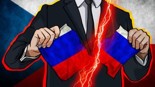 Граждане РФ ответили на призыв Чехии убрать ее из списка недружественных стран