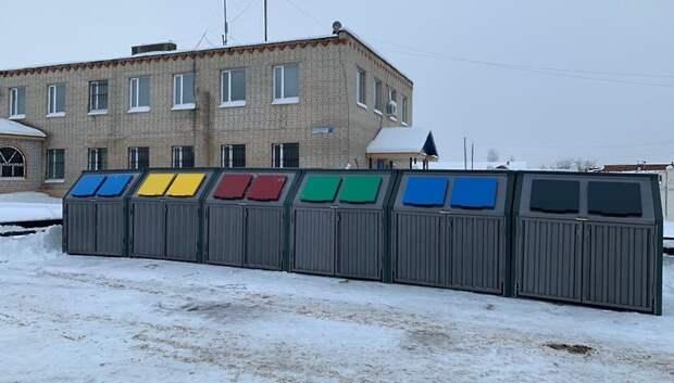 Депутаты Мособлдумы проверят ход установки контейнеров для раздельного сбора мусора