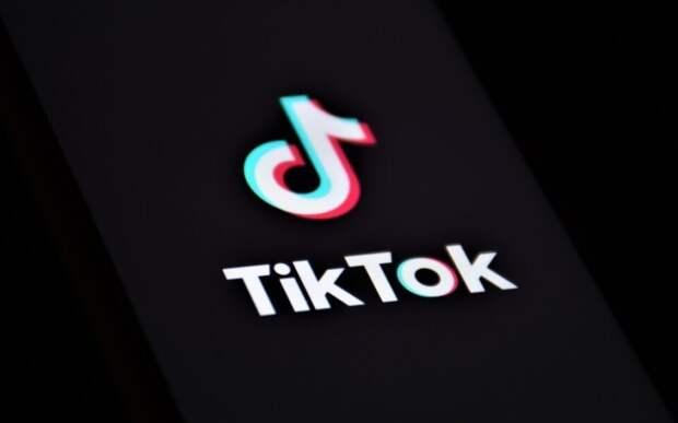 TikTok сделает приватными аккаунты подростков от 13 до 15 лет