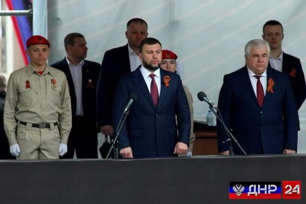 Поздравление Главы ДНР Дениса Пушилина с Днем Великой Победы