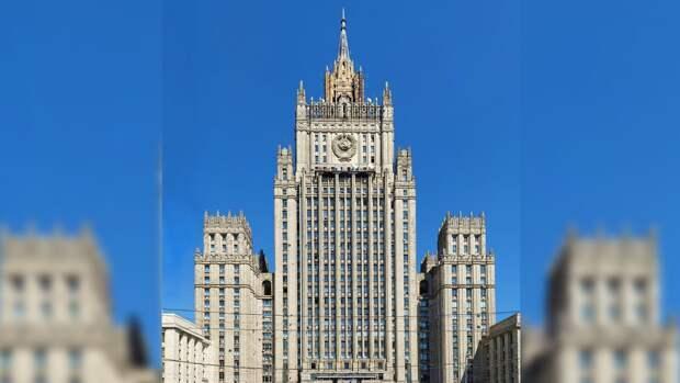 МИД РФ обозначил позицию Москвы по конфликту на границе Армении и Азербайджана