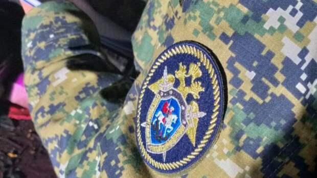 Тело пропавшего егеря нашли в глуши под Нижним Новгородом