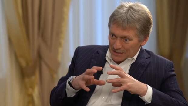 Кремль прояснил россиянам их действия в случае потери работы из-за поддержки Навального