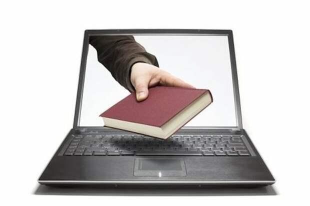 Где купить книгу? Конечно в Интернете!
