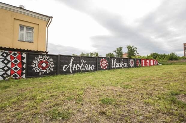 Ижевск проиграл борьбу за проведение фестиваля уличных искусств «Культурный код»
