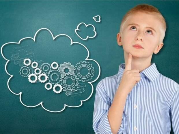 Что такое клиповое, критическое и системное мышление?