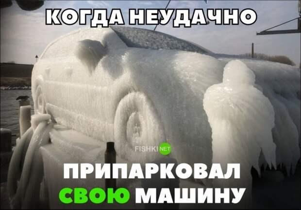 Когда неудачно припарковал свою машину авто, автомобили, автоприкол, автоприколы, подборка, прикол, приколы, юмор