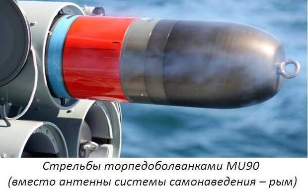 Торпеда СЭТ-53: советская «тоталитарная», зато настоящая