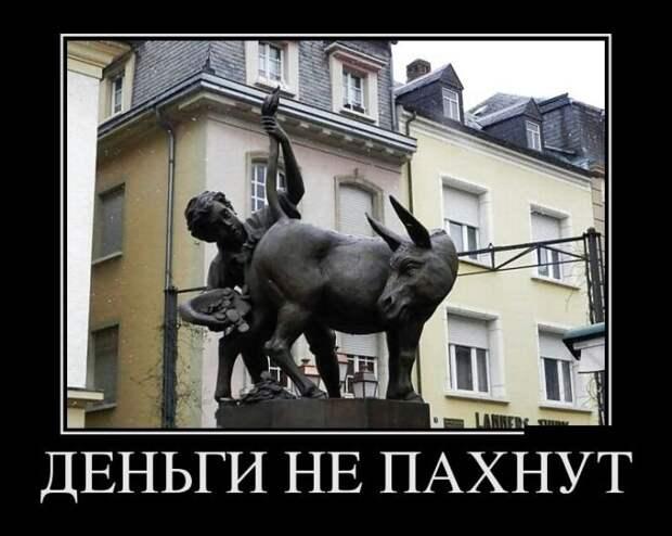1448795458_rzhachnye-demotivatorki-4_xaxa-net.ru