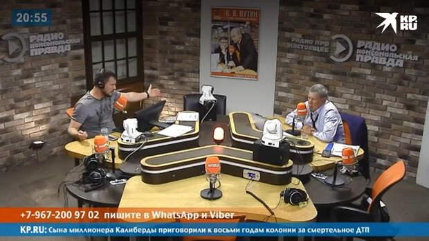 Владимир Сунгоркин: Олег Кашин будет выходить в эфир Радио «Комсомольская правда» в качестве эксперта