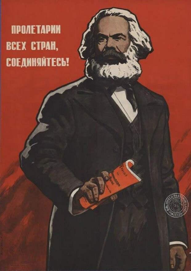 21 февраля 1848 года был издан «Манифест Коммунистической партии»