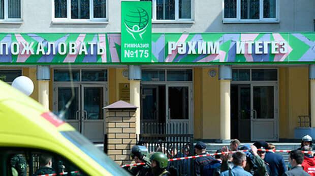 Волынец призвала власти Татарстана отменить ОГЭ в казанской школе №175
