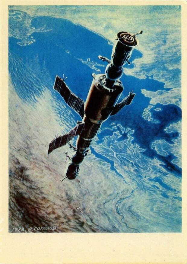Серия открыток «Мир 2000 года», 1980 год