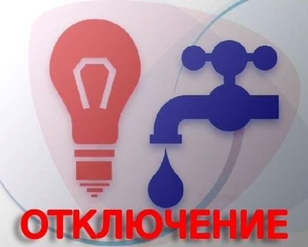 В отдельных района города Горловка  не будет электроэнергии и воды