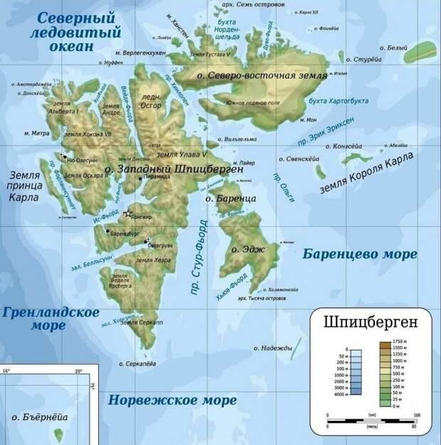 В 1920 году был подписан международный договор, согласно которому право управления этой землей было закреплено за Норвегией. Но все страны, которые участвовали в принятии соглашения, могут заниматься здесь хозяйственной деятельностью. Границ на Шпицбергене нет, а официальных языков два — норвежский и русский. У архипелага три названия: собственно Шпицберген, Свальбард и Грумант.