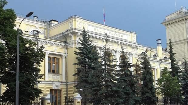 Представители ЦБ РФ оценили вероятность появления нового кризиса
